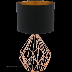 PEDREGAL LAMPA STOŁOWA EGLO 95185
