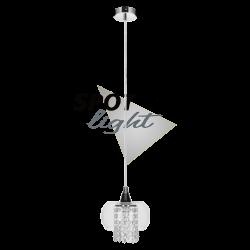 CORDIA 1192128 LAMPA WISZĄCA SPOT LIGHT Nowoczesne oświetlenie