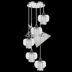 CORDIA 1192528 LAMPA WISZĄCA SPOT LIGHT Nowoczesne oświetlenie