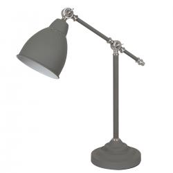 SONNY LAMPA BIURKOWA MT-HN2054-1-GR ITALUX
